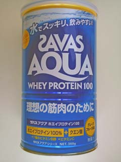 明治製菓のザバス(SAVAS) アクアホエイプロテイン100 グレープフルーツ味 360g